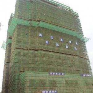 安徽蚌埠义乌国际商贸城